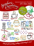 Stitcher's Revolution Kitch'n Stitch'n Embroidery Pattern